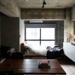 Jak zateplit strop svépomocí?